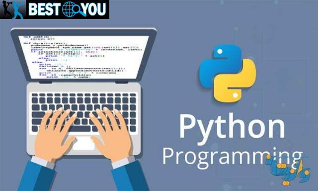 Python Tip: Returning multiple values from a function